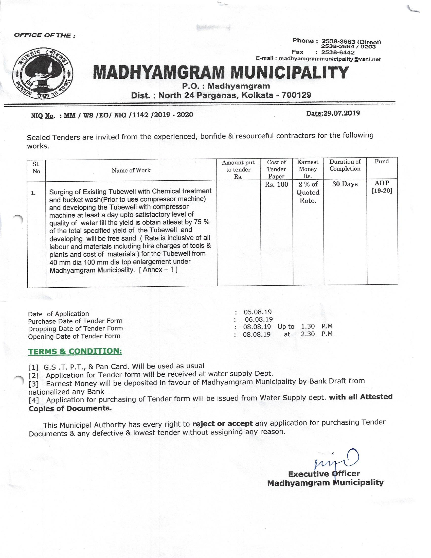 Welcome to madhyamgrammunicipality org